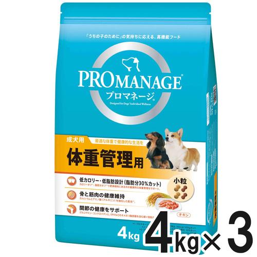 プロマネージ 体重管理用 4kg×3個【まとめ買い】
