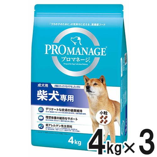 プロマネージ 成犬用 柴犬専用 4kg×3個【まとめ買い】