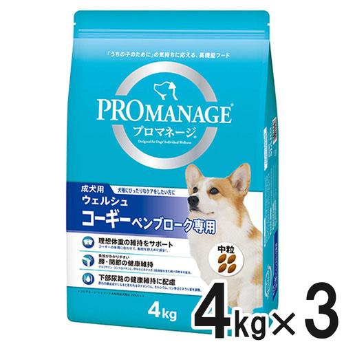 プロマネージ 成犬用 ウェルシュ・コーギー・ペンブローク専用 4kg×3個【まとめ買い】