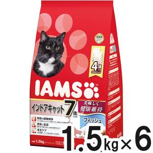 アイムス 7歳以上用 インドアキャット フィッシュ 1.5kg×6個【まとめ買い】