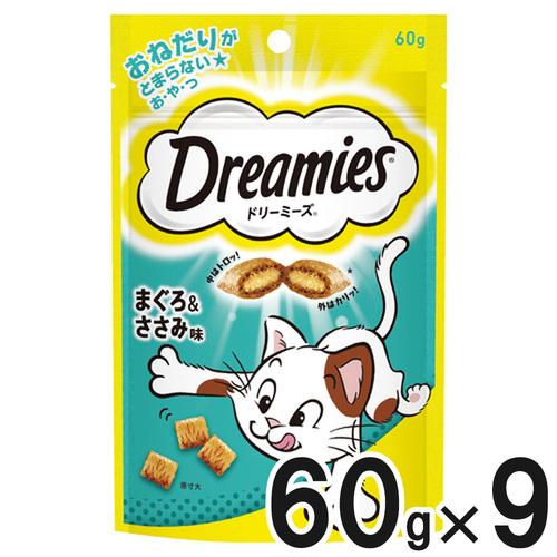 ドリーミーズ まぐろ&ささみ味 60g×9個【まとめ買い】