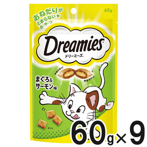 ドリーミーズ まぐろ&サーモン味 60g×9個【まとめ買い】