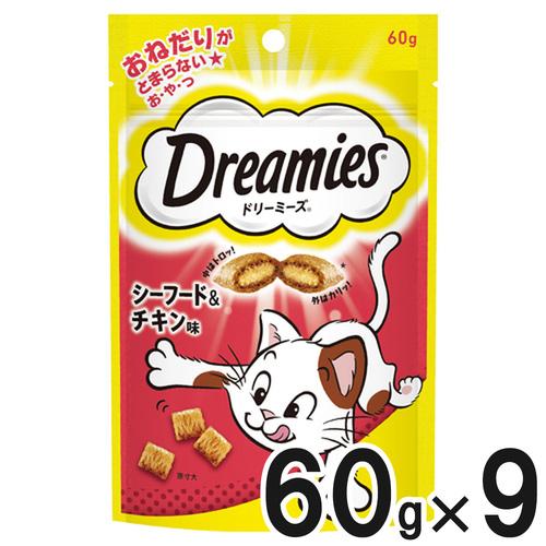 ドリーミーズ シーフード&チキン味 60g×9個【まとめ買い】