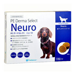 PE ダーマセレクト ニューロ 犬用 15粒×2