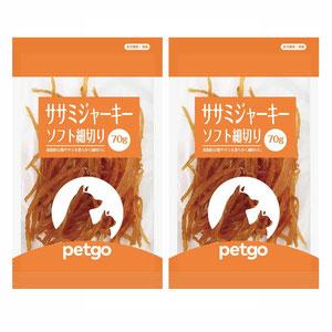 ペットゴー ササミジャーキーソフト細切り 70g×2個【在庫限り】