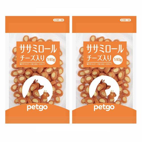 ペットゴー ササミロールチーズ入り 140g×2個【賞味期限間近】