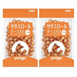 ペットゴー ササミロールチーズ入り 140g×2個【賞味期限間近】【在庫限り】