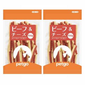 ペットゴー ビーフ&チーズ 150g×2個【在庫限り】【賞味期限間近】