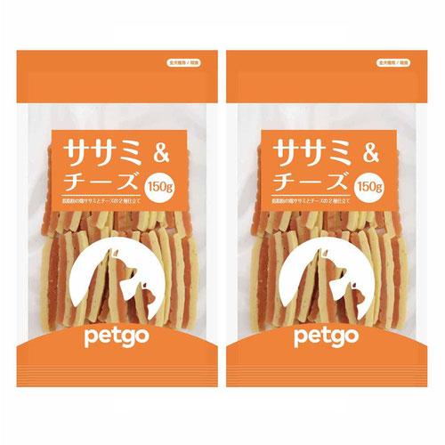 ペットゴー ササミ&チーズ 150g×2個