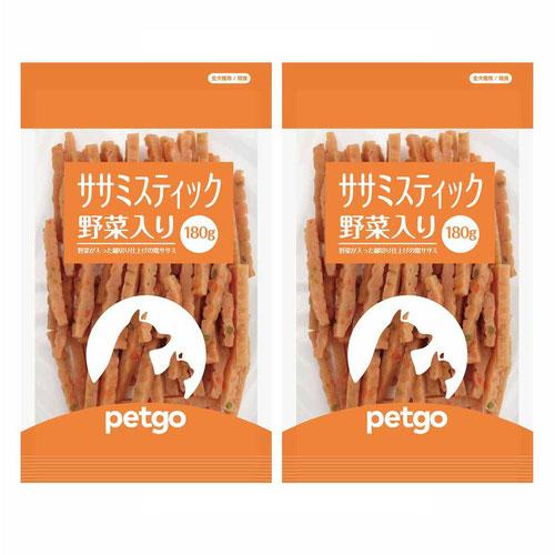ペットゴー ササミスティック野菜入り 180g×2個【在庫限り】