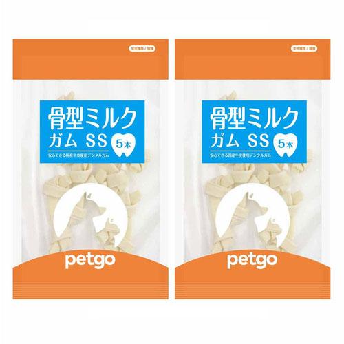 ペットゴー 骨型ミルクガム SS 5本×2個【在庫限り】