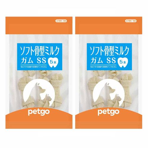 ペットゴー ソフト骨型ミルクガム SS 5本×2個【在庫限り】