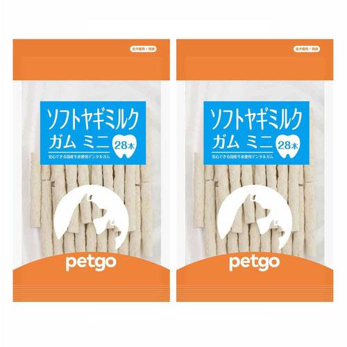ペットゴー ソフトヤギミルクガム ミニ 28本×2個【在庫限り】