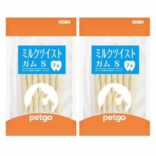 ペットゴー ミルクツイストガム S 7本×2個【在庫限り】