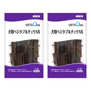 ペットゴー 犬用 ベジタブルチュウ XS 30本(100g)×2個