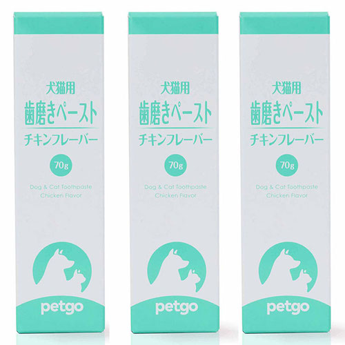 【国産】犬猫用歯磨きペースト チキンフレーバー 70g【3個セット】