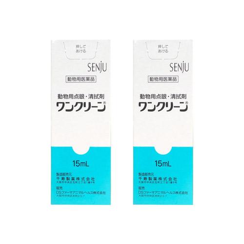 【2個セット】ワンクリーン 犬猫用 15mL(動物用医薬品)