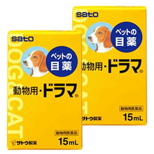 【2個セット】動物用・ドラマ 犬猫用 15mL(動物用医薬品)