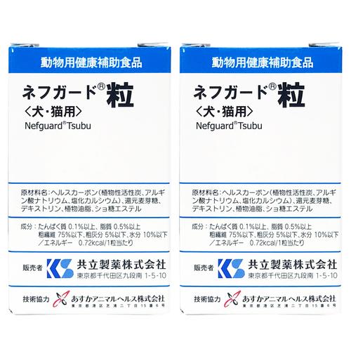 【2個セット】ネフガード 粒 (90粒入)