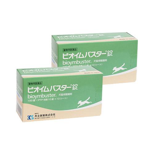 【2個セット】ビオイムバスター錠 犬猫用 100錠(動物用医薬品)