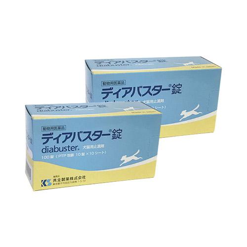 【2個セット】ディアバスター 犬猫用 100錠(動物用医薬品)