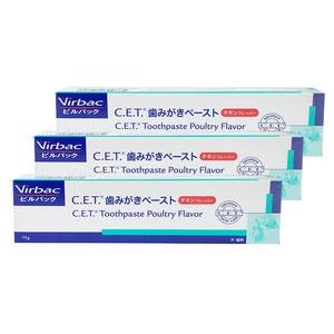 【3個セット】ビルバック C.E.T.犬猫用歯磨き(チキンフレーバー)70g