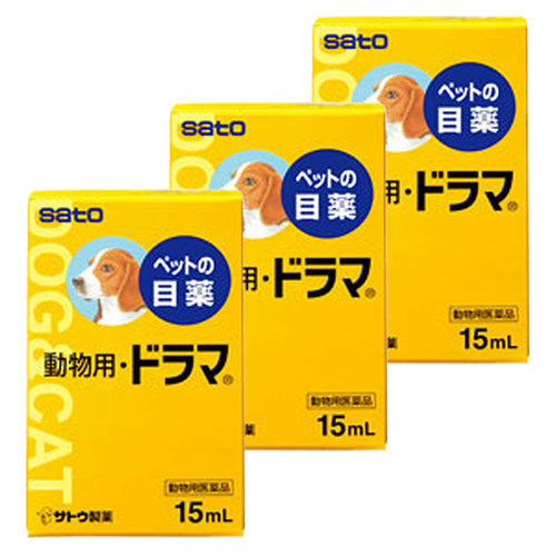 【3個セット】動物用・ドラマ 犬猫用 15mL(動物用医薬品)