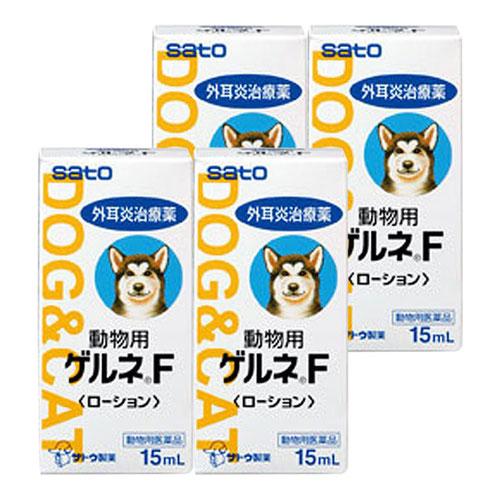 【4個セット】動物用ゲルネF 犬猫用 15mL(動物用医薬品)
