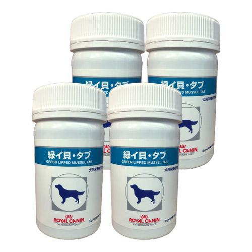 【4個セット】ロイヤルカナン 犬用 緑イ貝 タブ 3g×30粒