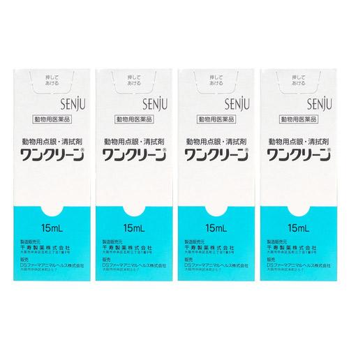 【4個セット】ワンクリーン 犬猫用 15mL(動物用医薬品)