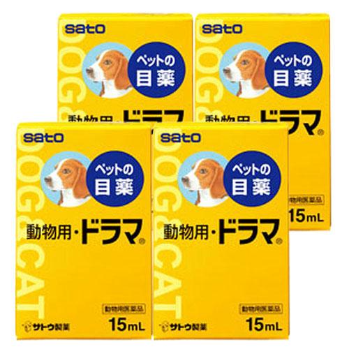 【4個セット】動物用・ドラマ 犬猫用 15mL(動物用医薬品)