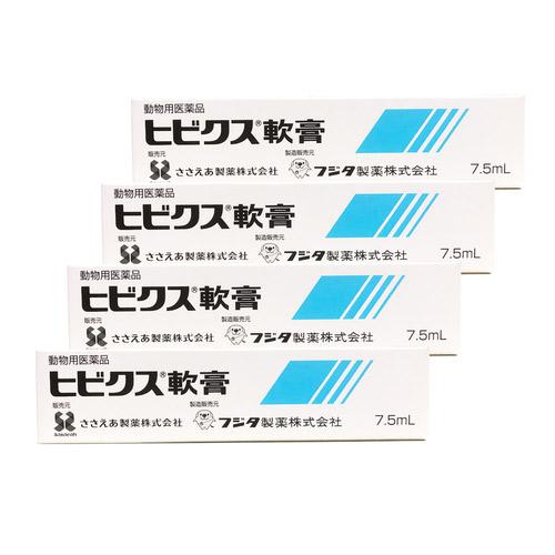 【4個セット】ヒビクス軟膏 犬猫用 7.5mL(動物用医薬品)