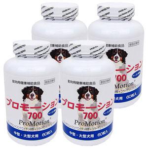 【4個セット】プロモーション700 中・大型犬用 60粒