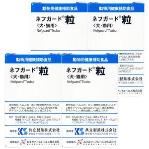 【4個セット】ネフガード 粒 (90粒入)