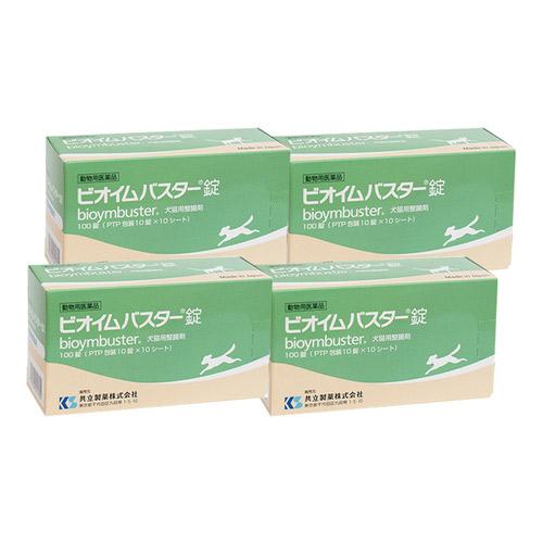 【4個セット】ビオイムバスター錠 犬猫用 100錠(動物用医薬品)
