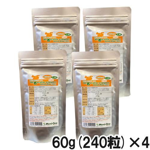 【4個セット】ベジタブルサポート ドクタープラス ホエイ タブレット 60g(240粒)