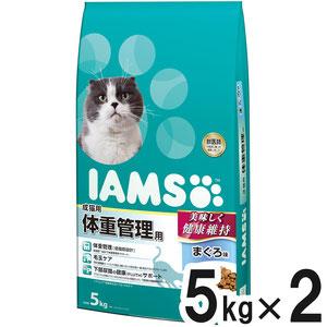 アイムス 成猫用 体重管理用 まぐろ味 5kg×2個【まとめ買い】