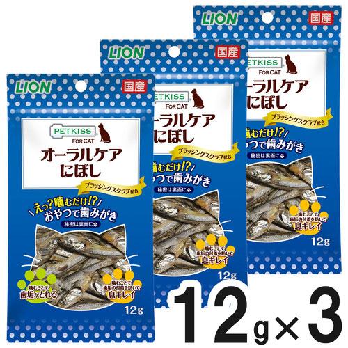 PETKISS(ペットキッス) FOR CAT オーラルケア にぼし 12g×3個【まとめ買い】