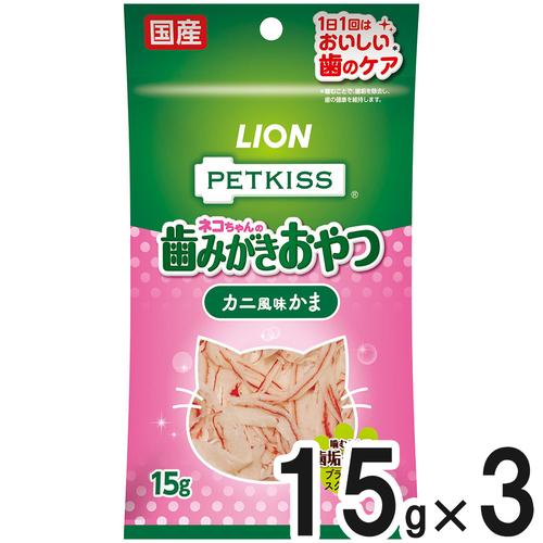 PETKISS(ペットキッス) FOR CAT オーラルケア カニ風味かま 15g×3個【まとめ買い】
