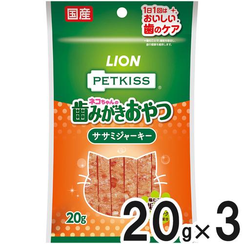 PETKISS(ペットキッス) FOR CAT オーラルケア ササミジャーキー 20g×3個【まとめ買い】
