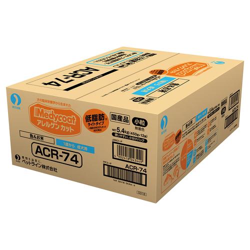 メディコート アレルゲンカット 魚&お米 低脂肪ライトタイプ 1歳から 成犬用 5.4kg【アウトレット】