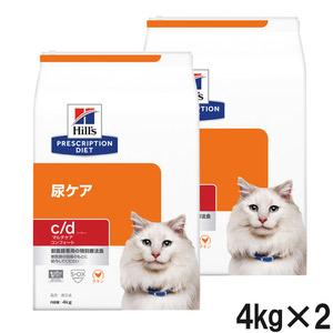 【2袋セット】ヒルズ 猫用 c/d マルチケア 尿ケア コンフォート ドライ 4kg