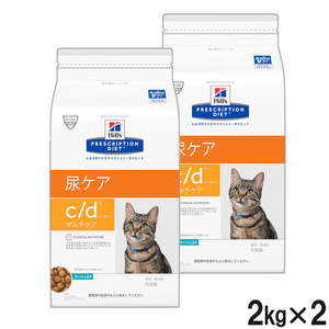 【2袋セット】ヒルズ 猫用 c/d マルチケア 尿ケア フィッシュ入り ドライ 2kg