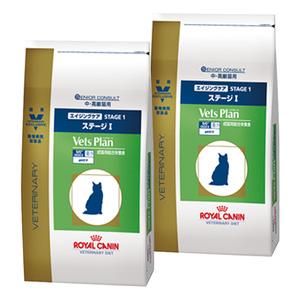 【2袋セット】ロイヤルカナン ベッツプラン 猫用 エイジングケア ステージ1 2kg