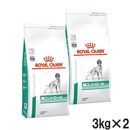 【2袋セット】ロイヤルカナン 食事療法食 犬用 糖コントロール ドライ 3kg
