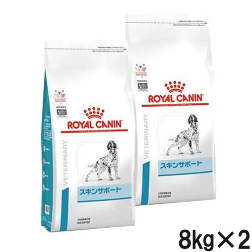 【2袋セット】ロイヤルカナン 食事療法食 犬用 スキンサポート ドライ 8kg