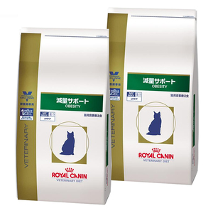 【2袋セット】ロイヤルカナン 食事療法食 猫用 減量サポート ドライ 2kg