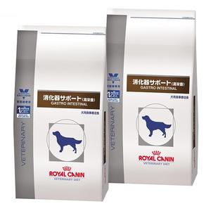 【2袋セット】ロイヤルカナン 食事療法食 犬用 消化器サポート 高栄養 ドライ 3kg