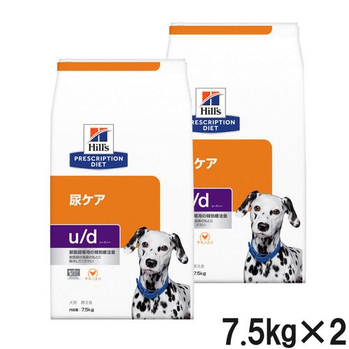 【2袋セット】ヒルズ 犬用 u/d 尿ケア ドライ 7.5kg