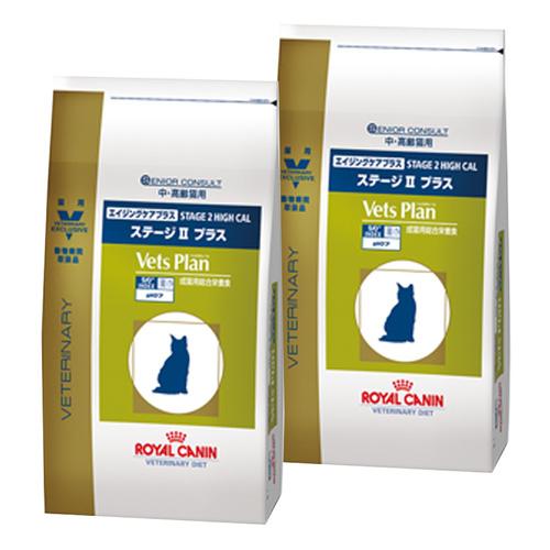 【2袋セット】ロイヤルカナン ベッツプラン 猫用 エイジングケアプラス ステージ2プラス 2kg